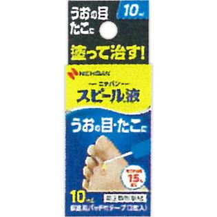 Nichiban 角质软化速溶液