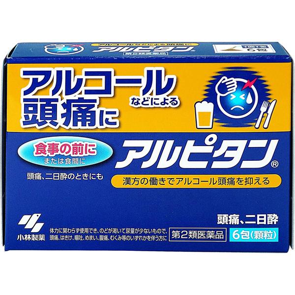 小林制药 阿尔比基6包