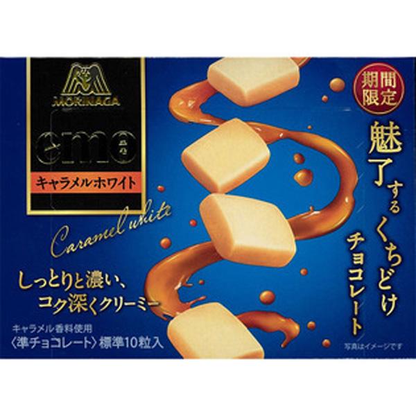 森永EMO焦糖味白巧克力
