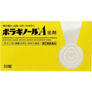 武田CH 痔疮治疗A坐剂30个