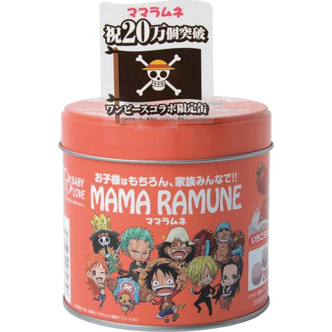 MAMA RAMUNE大眼睛儿童维生素糖果草莓味 限定版