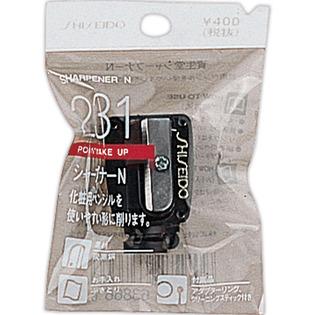 资生堂 化妆笔卷笔刀 N231