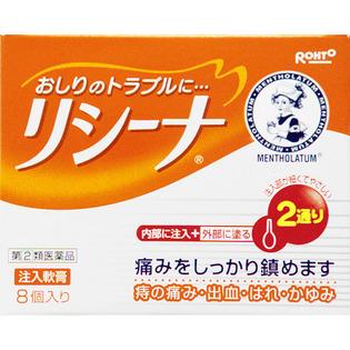乐敦制药曼秀雷敦 痔疮治疗注入软膏2.5g×8个