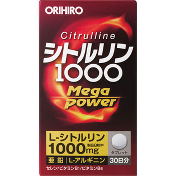 orihiro欧力喜乐 瓜氨酸补肾颗粒补锌精氨酸片