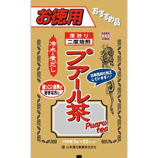 山本汉方 普洱茶
