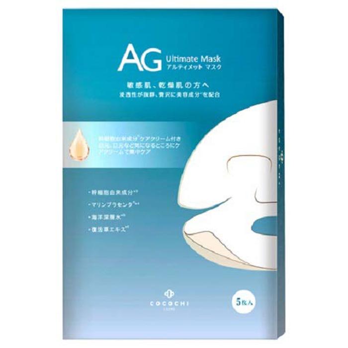 cocochi AG抗糖海洋面膜