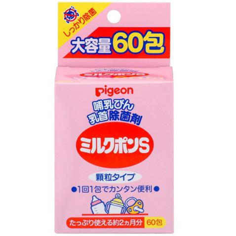 贝亲 婴儿奶瓶奶嘴专用消毒剂