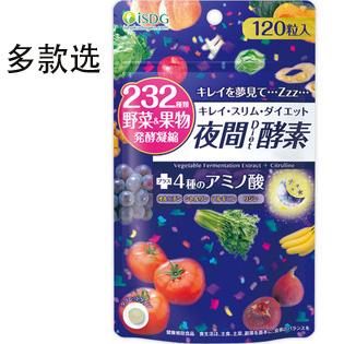 ISDG 232种果蔬发酵酵素