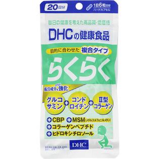 DHC 关节保护综合营养素20日分