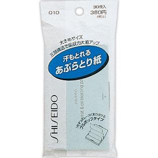 资生堂 吸油吸汗面纸 三层蓝膜 持久控油