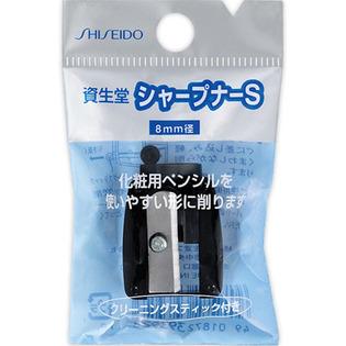 资生堂 化妆笔卷笔刀 S