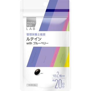 matsukiyo LAB 叶黄素和蓝莓