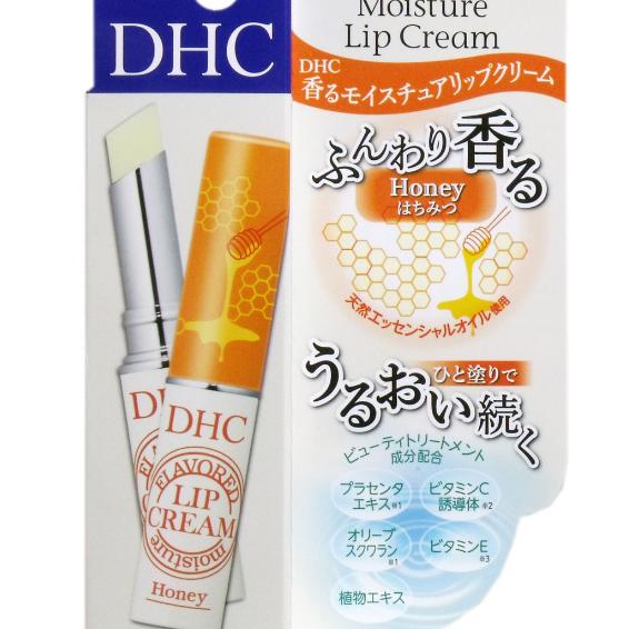 DHC蜂蜜唇膏
