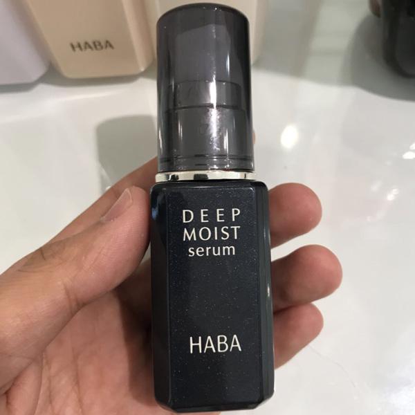 HABA 高保湿肌底液