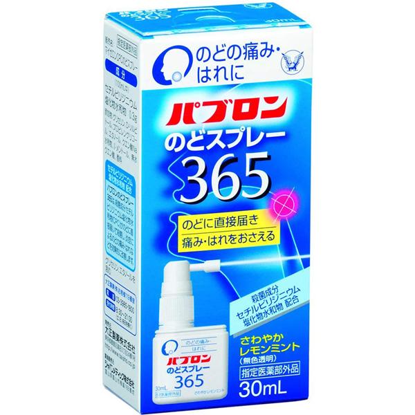 大正制药 喉咙喷雾365 30ml