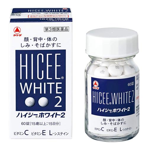 武田CH HICEE WHITE全身美白丸60粒
