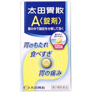 太田胃散 A片剂120片