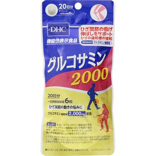 DHC 20日分葡萄糖胺2000 120粒