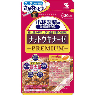 小林制药纳豆激酶PREMIUM高级180粒