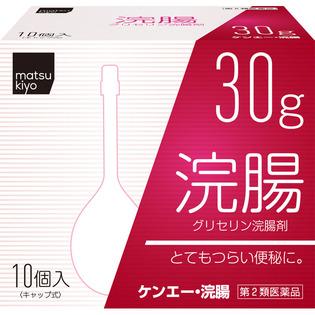 健荣便秘药30g×10