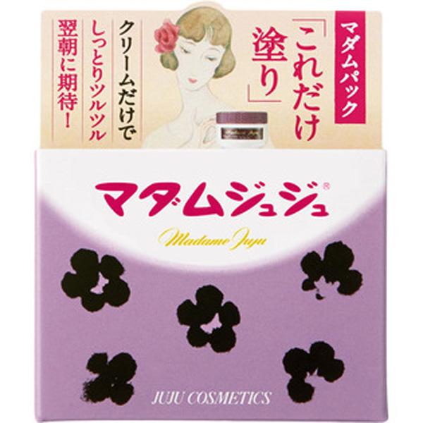 JUJU天然补油配合蛋黄滋养面霜 紫色