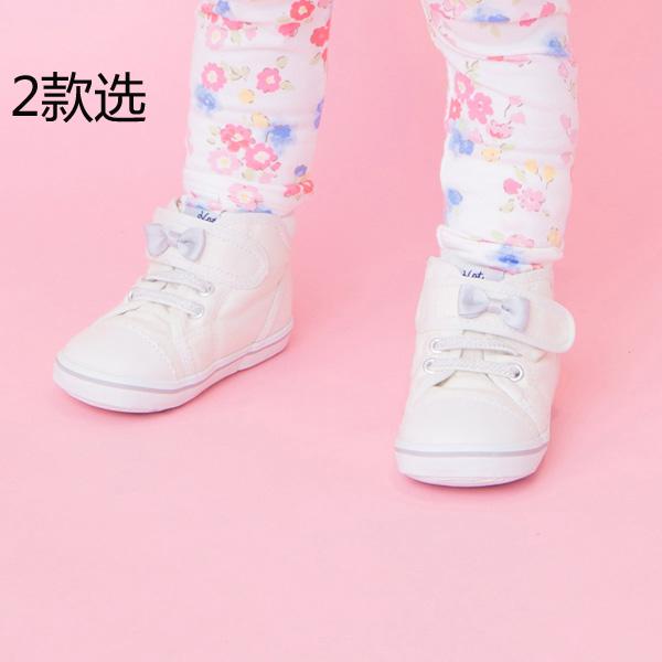 2-4岁婴儿鞋73-9303-618