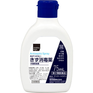 健荣制药matsukiyo消毒液75ml