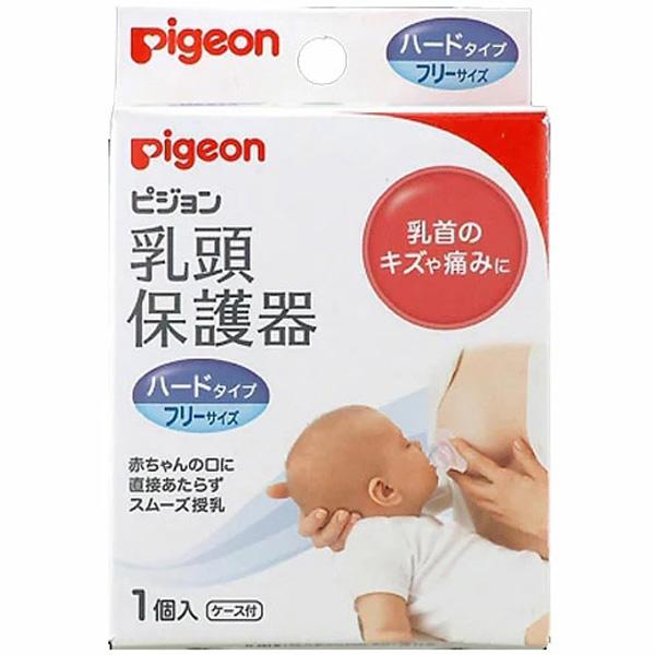 贝亲 乳头保护器哺乳用硬型
