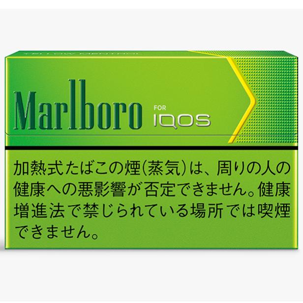 IQOS YELLOW MENTHOL  烟弹不能保证百分之百到手