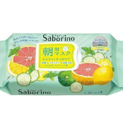 BCL Saborino朝用 懒人面膜 西柚味