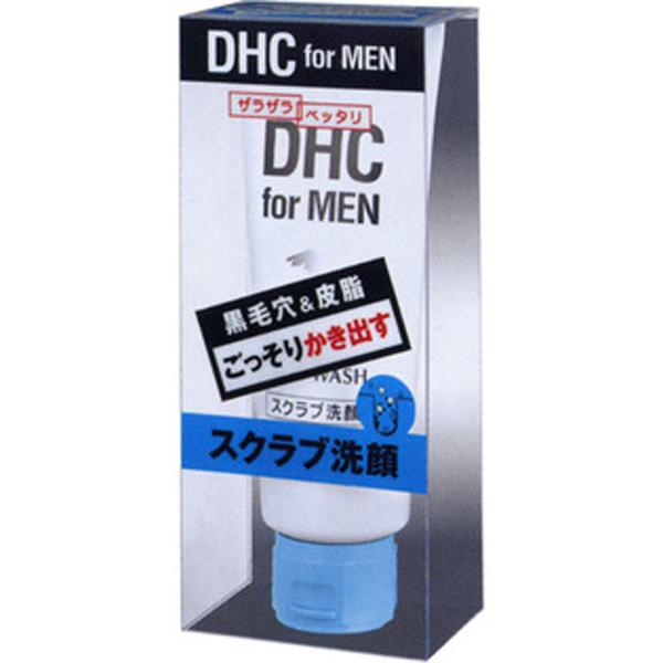 DHC 男士磨砂洁面膏