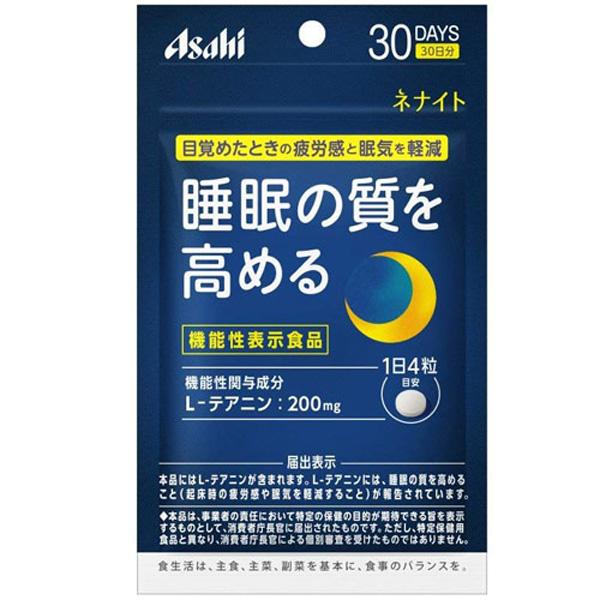 Asahi朝日高质量睡眠30日