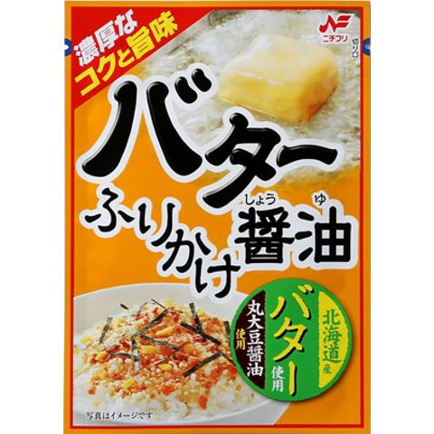 NICHIFURI 黄油酱油味拌饭料27g