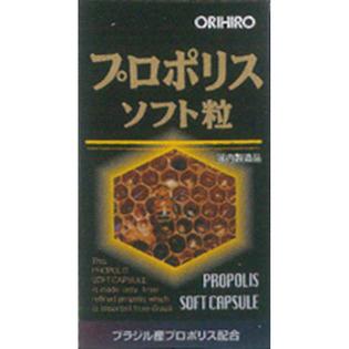 Orihiro 蜂胶软颗粒120粒