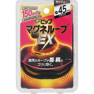 蓓福Magne loop EX永久磁石缓解肩膀颈椎磁力项圈 黑色45cm