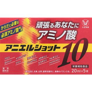 大正制药氨基酸10口服液20mlx5