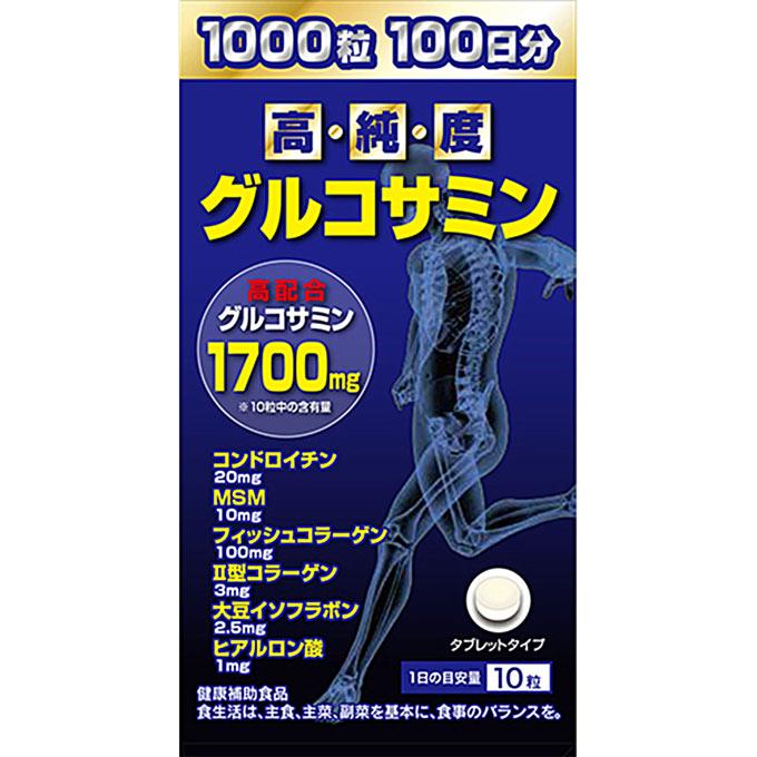 塔蒙 高纯度葡萄糖胺1700 1000粒