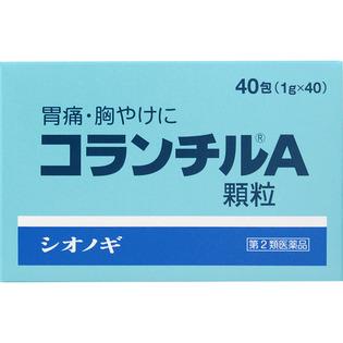 盐野义A胃药颗粒40包