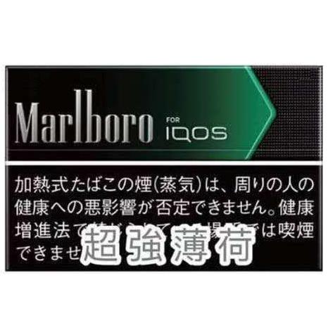 IQOS 烟弹 超强薄荷味 可邮寄 不能保证百分之百到手