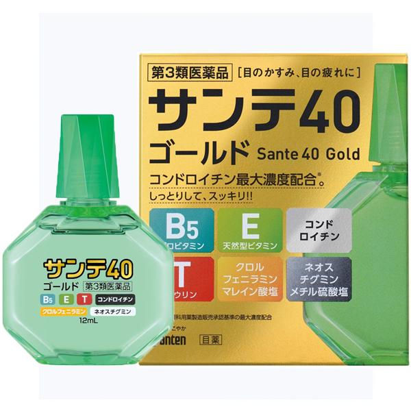 参天40Gold高浓度保湿眼药水12ml