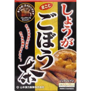 山本汉方 牛蒡生姜茶
