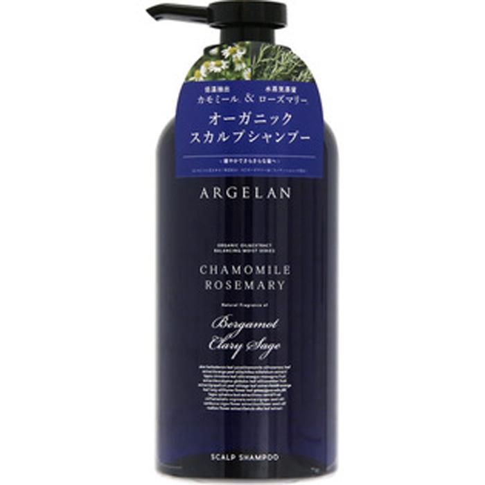 Argelan 有机洋甘菊洗发水/护发素