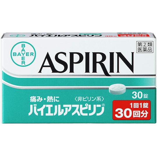 佐藤制药 拜尔阿斯匹林30片