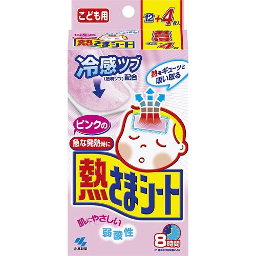 小林退热贴退烧贴两岁以上增量装12+4片粉色