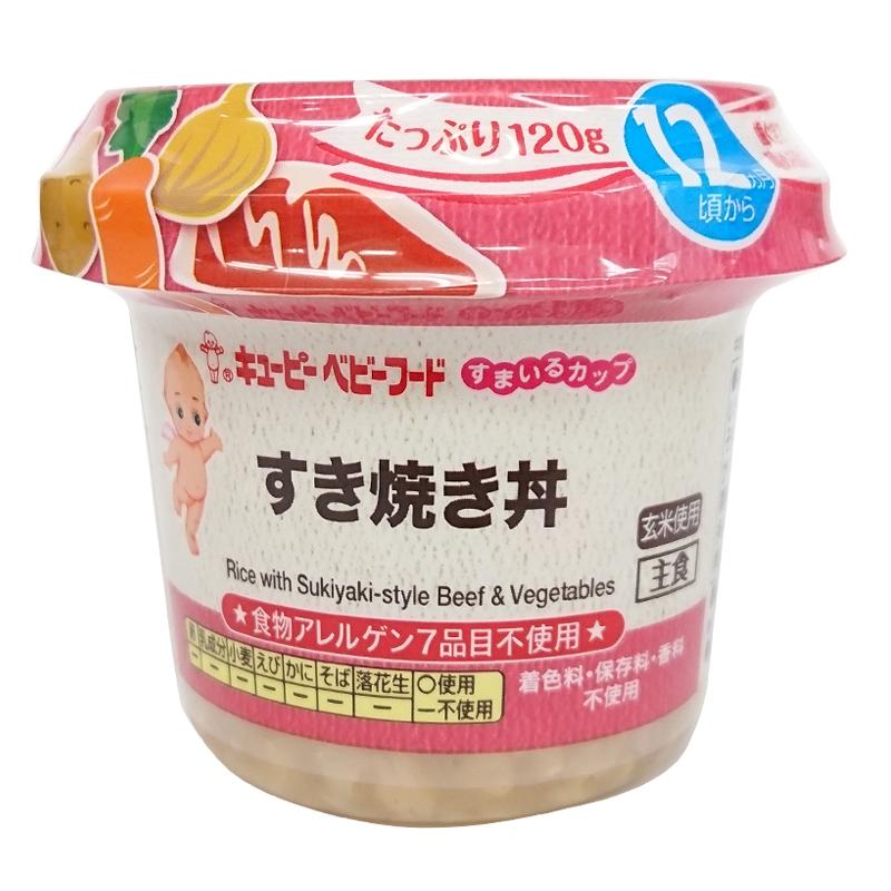 丘比宝宝营养即食辅食日式牛肉火锅盖饭