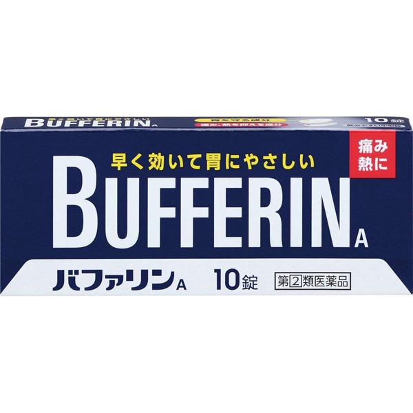 狮王bufferin止痛药10锭