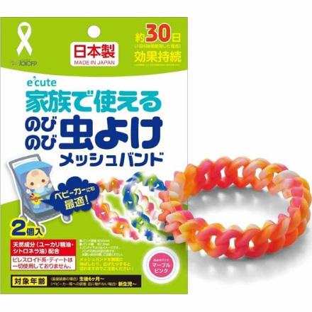 ecute宝宝婴儿健康天然成分防虫驱蚊手环粉色2个入