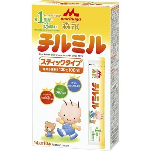 森永 2段奶粉便携装