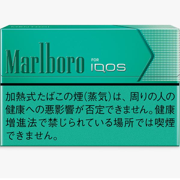 IQOS MENTHOL 烟弹不能保证百分之百到手
