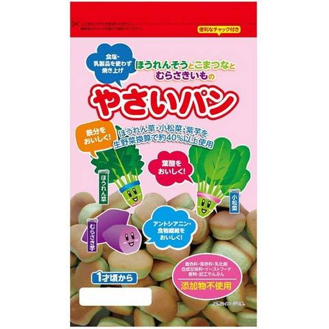 婴儿零食菠菜小松菜紫薯蔬菜面包